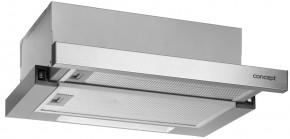 Výsuvný odsavač par Concept OPV3150, 50cm